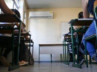 Aulas em universidades receberão autorização para voltar de forma presencial em SC (Foto: Leo Munhoz/NSC Total)
